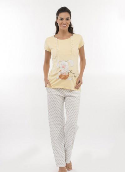 Комплект одежды HAYS  4751