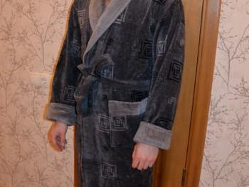 Халат мужской Nusa NS-2010 серый